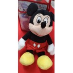 Libro Peluche Mickey Mouse Disney