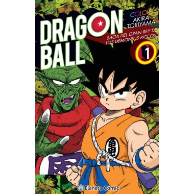 Dragon Ball color Piccolo 1. Akira Toriyama. Planeta Cómic.
