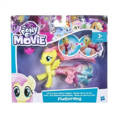 Mi pequeño Pony / My little Pony Movie